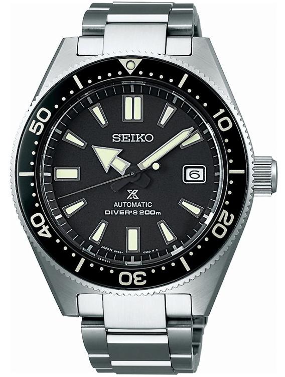 Seiko SPB051